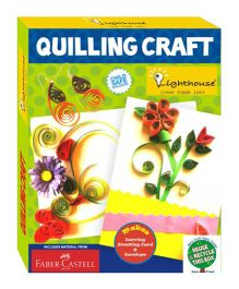 Lighthouse Quilling Craft - Multicolour