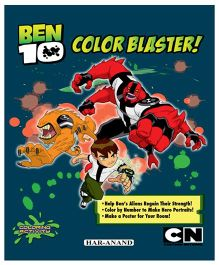 Color Blaster - English