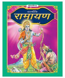 Valmiki's Ramayana - Hindi
