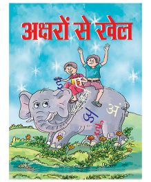 Aksharon Se Khel - Hindi