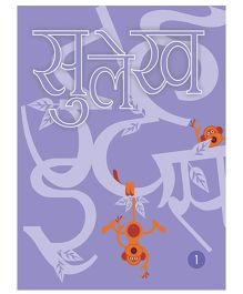 Sulekh Pushtak 1 - Hindi