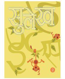 Sulekh Pushtak 2 - Hindi