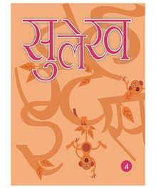 Sulekh Pushtak 4 - Hindi