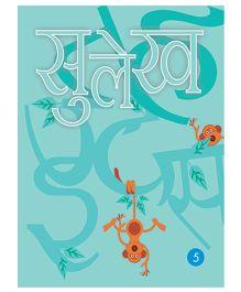 Sulekh Pushtak 5 - Hindi