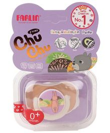 Farlin Orthodontic Glow In The Dark Pacifier - Brown