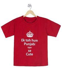 Acute Angle Punjabi Cute Toddler Tee