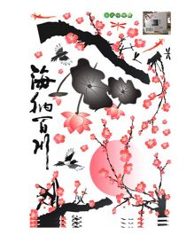 Studio Briana Tree Branch With Rising Sun, Birds And Flowers Wall Decal - Multi Color