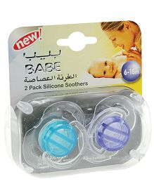 Babe Silicone Soothers Blue And Purple - Pack Of 2