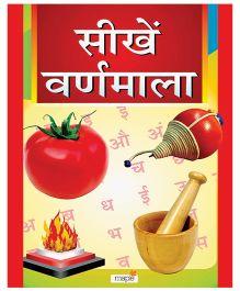 Sikhe Varnmala - Hindi