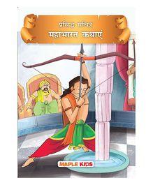 Prasidh Sachitra Mahabharat Kathaye - Hindi