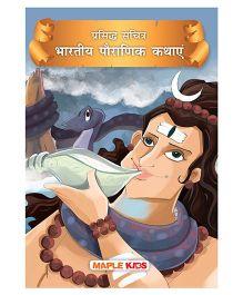 Prasidh Sachitra Bhartiya Pauranik Kathaye- Hindi