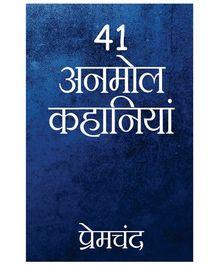 41 Anmol Kahaniyaa - Hindi