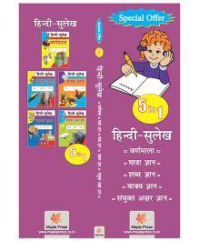 Hindi Sulekh Set of 5 - Hindi