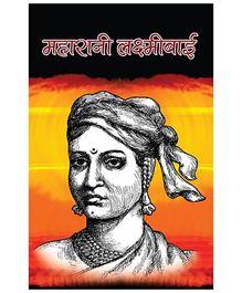 Maharani Laxmibai - Hindi