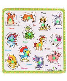 Animals Puzzle Set - 9 Pieces
