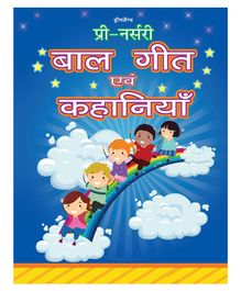 Pre-Nursery Rhymes & Story Book - Hindi