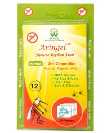 Aringel Second Generation Herbal Mosquito Repellent Patch - 20 Patches