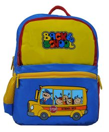 Star Gear Back To School Backpack Blue & Yellow - 14 Inches
