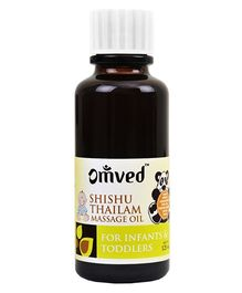 Omved Shishu Thailam - 125 ml