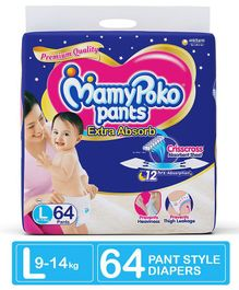 Mamy Poko Extra Absorb Pant Style Diapers Large - 64 Pieces