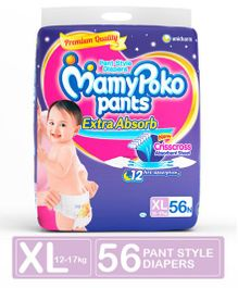 Mamy Poko Extra Absorb Pant Style Diapers Extra Large - 60 Pieces