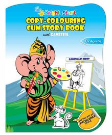 Copy-Colouring Cum Story Book With Ganesha - English