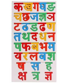 Little Genius - Wooden Hindi Alphabet