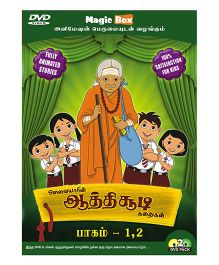 Aathichoodi Kadaigal Pack - English, Tamil