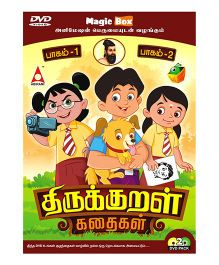 Thirukkural Kadaigal Pack - Tamil