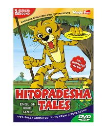 Hitopadesha Tales DVD - English Hindi Tamil