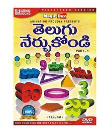Nerchukondi Pre School Part 1 DVD - Telugu