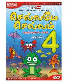 Chellame Chellam Volume 4 DVD - Tamil