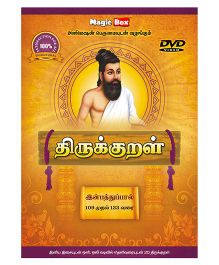 Thirukural Inbathu Paal Video DVD Part 3 - Tamil
