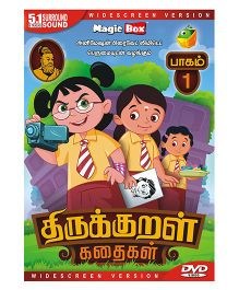 Thirukkural Kadaigal Volume 1 - Tamil