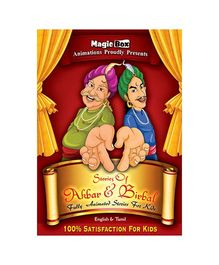 Stories of Akbar And Birbal VCD - English