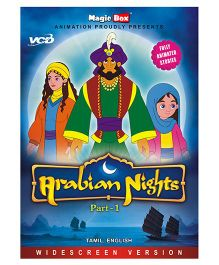 Arabian Nights VCD 1 - English And Tamil