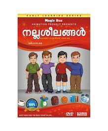 Good Habits DVD - Malayalam