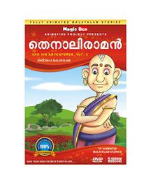 Tenali Raman DVD Volume 2 - Malayalam