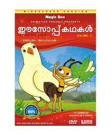 Aesop's Fables DVD Volume 2 - Malayalam