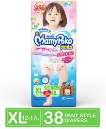 Mamy Poko Airfit Pant Style Diapers For Girls Extra Large - 38 Pieces