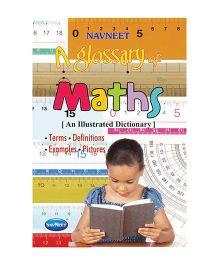 A Glossary Of Mathematics - English