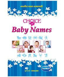 Choice Of Baby Names - Gujarati