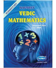 Vedic Maths - English