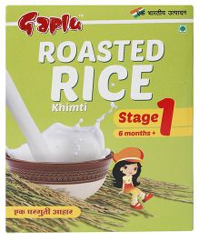 Gaplu Roasted Rice Khimti Stage 1- 300 gm