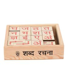 Skillofun Wooden Hindi Shabd Rachna