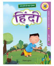 Hindi B Book