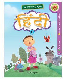 Hindi C Book