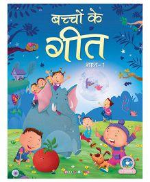 Bachcho Ke Geet Bhag 1 - Hindi
