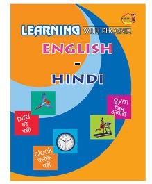Learning With Phonics - English And Hindi