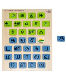 Eduedge Let's Learn Tamil Letters With Objects